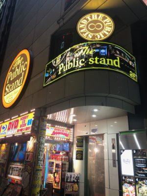 渋谷のパブスタ情報