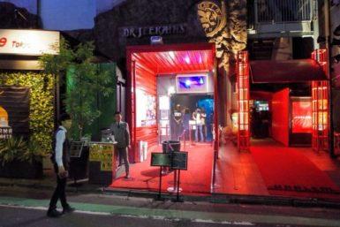 渋谷のアトムに関する記事