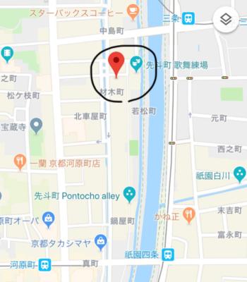 キツネ京都
