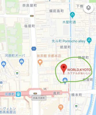 ワールド京都の場所