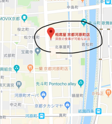 京都の相席屋