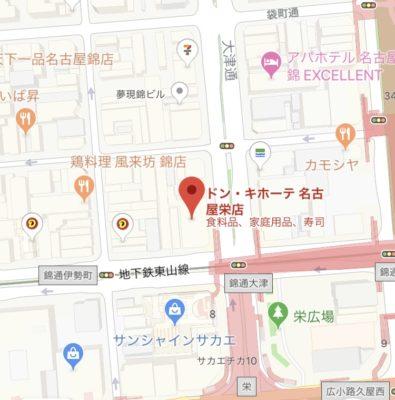 オルカ名古屋の場所