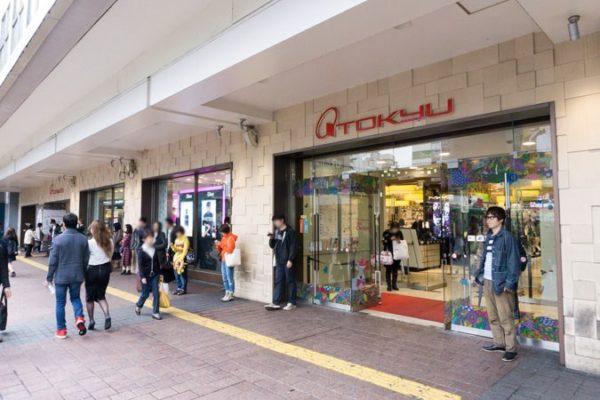 東急百貨店の出入り口