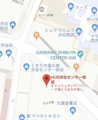 HUB渋谷センター街店の場所
