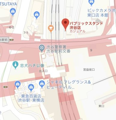 パブスタ渋谷店の場所