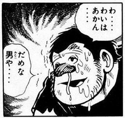 ダメな恋愛トーク例
