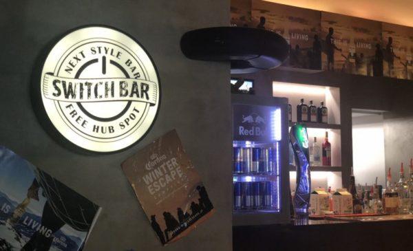スイッチバー恵比寿店