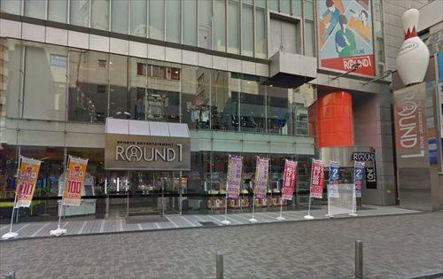 横浜ラウンドワン