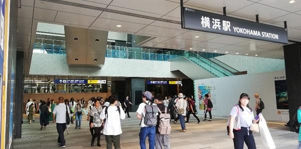 横浜西口外