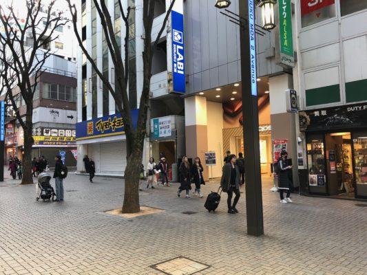 モア二番街