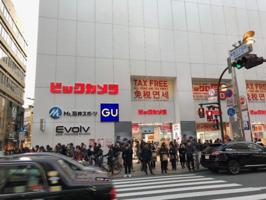 新宿三丁目ビッグカメラ
