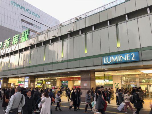 新宿南口前