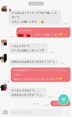 with女性会員とトーク2