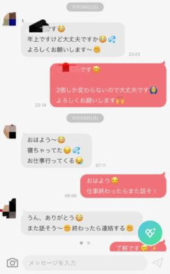 with女性会員とトーク3