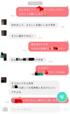 with女性会員とトーク4