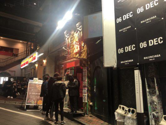 渋谷ジュマンジの入り口